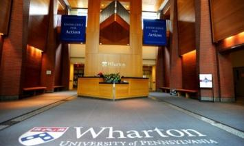 Wharton Hosts Full-Time MBA Admissions Presentation in Miami