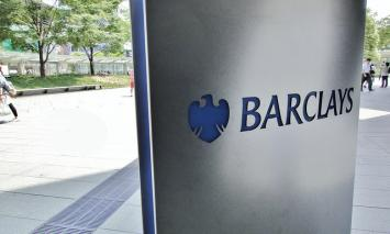 Barclays' Investment Bank Cuts Over 1,000 Jobs