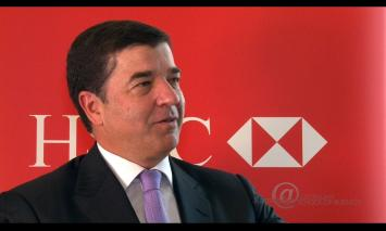 Paulo Maia Appointed CEO of HSBC Latin America
