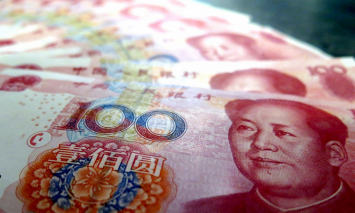 "China's ""Currency Manipulation""—A Sign of Panic or a Cunning Plan?"
