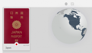 The Japanese Passport Is Now the Strongest in the World