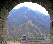 BlackRock Launches New China A-Share Opportunities Fund